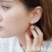 耳環女 S925小雛菊微鑲鑽花朵耳釘女 甜美珍珠後掛耳飾【芭蕾朵朵】