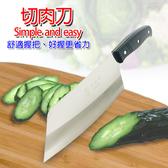 金德恩 台灣製造 料理切肉刀