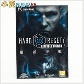 【絕城逆戰 Hard Reset】PC英文版~全新品,全館滿600免運