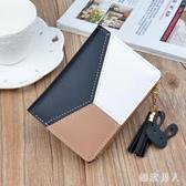 新款錢包女短款女士小清新超薄款可愛拉鏈小短夾包學生女式卡包TA9826【極致男人】