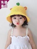 兒童遮陽帽 兒童草帽女夏季新款正韓可愛耳朵防曬太陽帽夏天男寶寶兒童遮陽帽