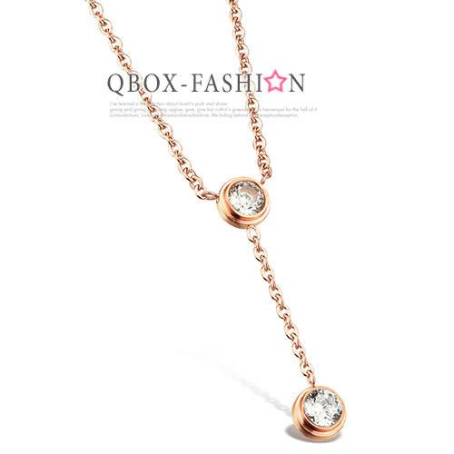 《 QBOX 》FASHION 飾品【W2016N995】精緻秀氣璀璨雙單鑽玫瑰K金316L鈦鋼墬子項鍊