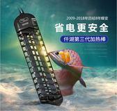 魚缸加熱棒 仟湖艾柯魚缸水族箱加熱棒自動恒溫節能變頻500w迷你烏龜防爆加溫 非凡小鋪 JD