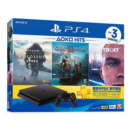 PS4 500G HITS Bundle5主機同捆組(戰神、底特律變人、汪達與巨象)【愛買】
