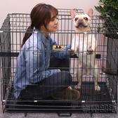 寵物折疊狗狗籠子泰迪小型中型大型犬用品貓籠兔籠博美帶廁所鐵籠 降價兩天