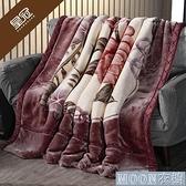 單人毛毯 皇冠拉舍爾毛毯被加厚雙層蓋毯子天床單毛絨雙面絨宿舍絨毯 快速出貨