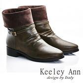 ★零碼出清★Keeley Ann 都會美感~金屬釦簡約絨面反摺短靴(咖啡色)