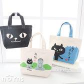 【日貨動物手提袋M號 黑貓Nekomanju】Norns 日本雜貨 黑貓三兄弟 可愛動物 帆布袋 便當袋 帆布包