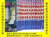 二手書博民逛書店罕見【預定】中古漫畫NANA娜娜和奈奈全21卷完結日文原版世界上