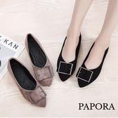PAPORA小資女方扣好穿休閒平底包鞋娃娃鞋KA805