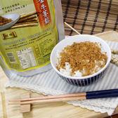 【品逸國際】黃金牛蒡鬆2件組(口味:原味、海苔,每包200G)(含運)