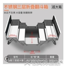 工具箱不銹鋼工具箱大號三層折疊家用整理箱車載手提式鐵皮收納盒工業級YJT 快速出貨