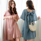 MIUSTAR 一字領後鬆緊綁結寬鬆棉麻洋裝(共2色)【NH1832】預購