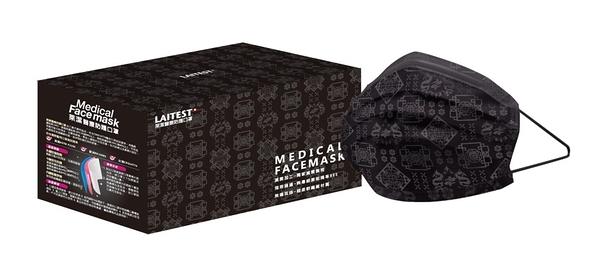 萊潔成人醫療防護黑絲綢口罩50入/盒 *維康