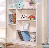 兒童書架兒童書櫃特價學生書櫃簡易書架置物架書櫥組合儲物櫃帶門igo時光之旅