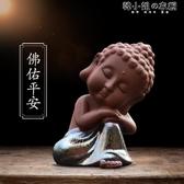 車載禪意小如來創意佛像系手工雕刻高溫燒制裝飾用品可愛汽車擺件 韓小姐