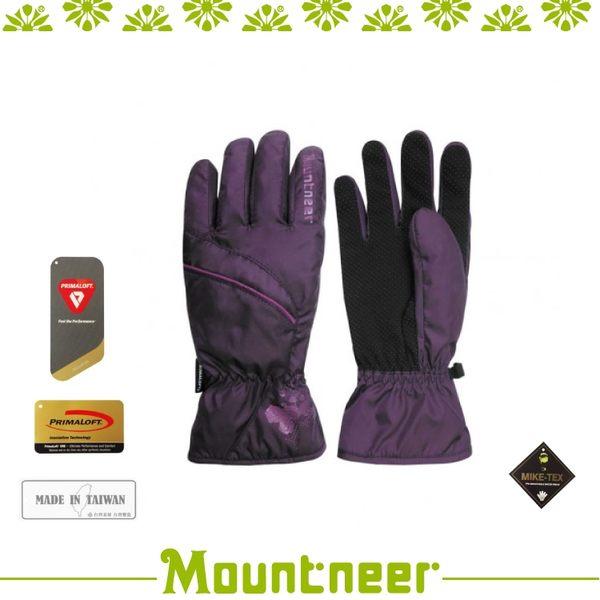 【Mountneer 山林 Primaloft防水反光手套 《紫/銀》】12G06/機車手套/防水/防風