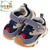 《布布童鞋》BABYVIEW特選透氣藏藍灰寶寶機能學步鞋(14~19公分) [ O9P148B ]