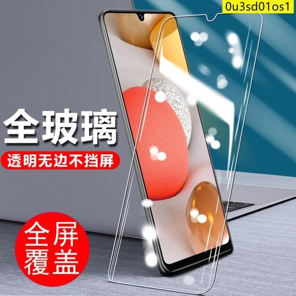 透明滿版三星M12玻璃保護貼三星m12玻璃貼三星m12保護貼Samsung Galaxy M12全屏滿版保護貼 護眼藍光