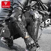 摩托車護膝護肘夏季防風保暖騎行防摔機車護具加厚護腿騎士裝備男 JRM简而美YJT