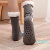 暖腳襪 居家辦公室睡覺暖腳襪取暖器床上暖腳神器宿舍不插電暖腳寶發熱 6色