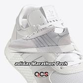 【海外限定】adidas 休閒鞋 Marathon Tech 灰 麂皮 男鞋 女鞋 復古款 愛迪達 三葉草 【ACS】 EF0322