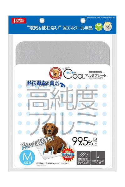 [寵樂子]《日本Marukan》高純度鋁製涼墊 DP-806 / M號