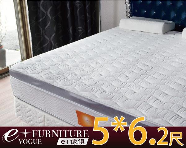 『 e+傢俱 』泰菈 Tailla 頂級紀念高碳鋼獨立筒5尺雙人床墊 台中實體門市歡迎試躺!!