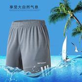 跑步運動短褲男夏季健身訓鍊褲寬鬆運動褲五分褲速乾籃球褲男短褲