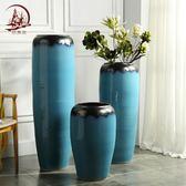雙十二狂歡 陶瓷復古落地花瓶歐式簡約客廳玄關酒店干花插花大號軟裝飾品擺件 艾尚旗艦店