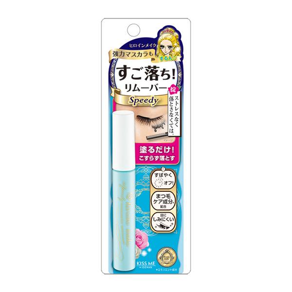 KISS ME 花漾美姬 睫毛膏卸除液升級版 6.6ml
