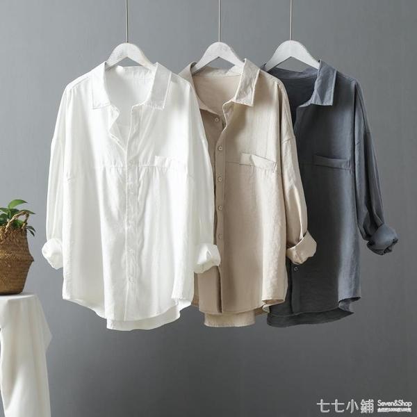 外穿長袖輕熟襯衫女初秋百搭港風上衣韓版寬鬆設計感小眾襯衣外套