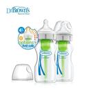 美國 布朗博士 防脹氣OPTIONS+ 玻璃 寬口 兩用奶瓶大270ml- 兩入裝