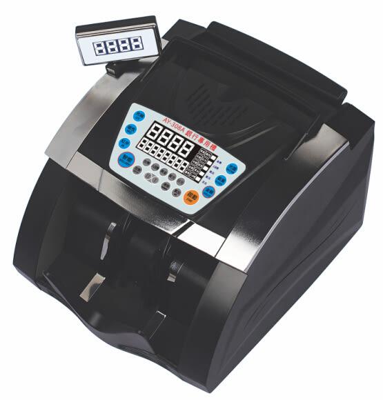 保固2年~原廠授權大當家BS-308A五國幣別~ 銀行專用點驗鈔機加碼限量贈品