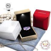 全館82折-戒指盒LED發光戒指盒 求婚鑚戒盒 求婚戒指盒 創意珠寶首飾盒 免運