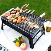 野外燒烤架戶外折疊小型迷你燒烤爐子木炭