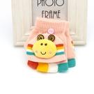 寶寶手套冬季5-9歲男保暖半指翻蓋兩用小孩手套女嬰兒童手套