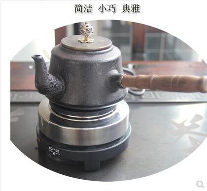 現貨110V電熱爐日本美國加拿大臺灣專用旅遊迷妳加熱爐咖啡煮茶爐煎蛋