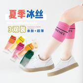 兒童長筒襪夏季薄款女童絲襪玻璃卡絲小女孩夏天寶寶過膝中筒襪子 滿天星