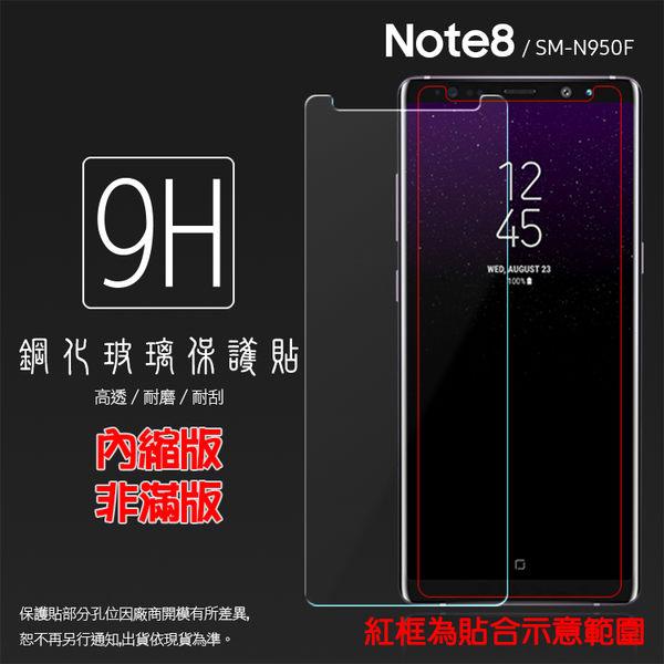 ☆SAMSUNG Galaxy Note 8 SM-N950F/J7 Plus J7+ SM-C710 鋼化玻璃保護貼/高透/9H/鋼貼/鋼化貼/玻璃貼