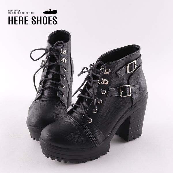 [Here Shoes]靴子-前3 後10.5cm 皮質鞋面 防水台後底粗跟 繫繩率性短靴 MIT台灣製-KN7776
