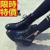 馬丁靴-時尚優雅真皮中筒女靴子1色65d68【巴黎精品】