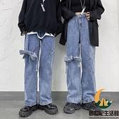 牛仔褲女秋冬高腰蝴蝶結休閒寬鬆直筒九分褲【創世紀生活館】
