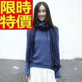 女款針織毛衣高領-細緻冬季保暖修身羊毛女裝上衣3色64j17[巴黎精品]