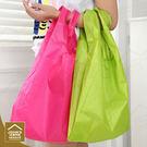 純色便攜可折疊收納環保購物袋 超市購物提袋 收納袋 環保袋 隨機出貨【YX035】《約翰家庭百貨