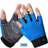 戶外登山手套 半指防滑夏季網眼手套