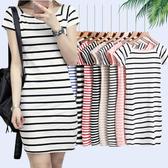 春夏裝新款大碼韓版女純棉修身包臀顯瘦一字領條紋短袖連身裙