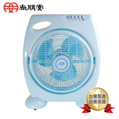 【尚朋堂】台灣製 五年保固 10吋箱型電扇 (SF-1099)
