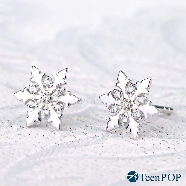 925純銀耳環 ATeenPOP 冰雪世界 雪花 聖誕禮物