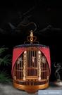 鳥籠 鳥籠竹制畫眉八哥鳥籠子大號手工精品老竹專用 微愛家居生活館